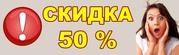 Всесезонные Кроссовки со скидкой 50% в Ставрополе