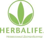 Продам Гербалайф (Herbalife) Ставрополь